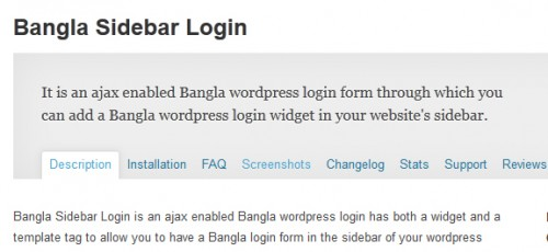 Bangla Sidebar Login